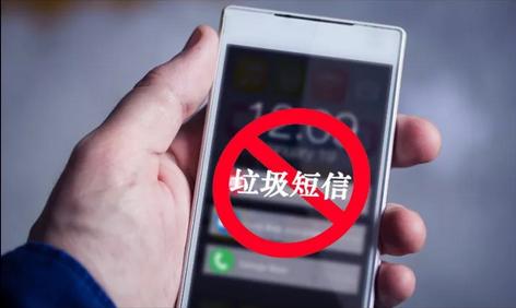 金融短信营销退潮,只为避避315的风头吗?