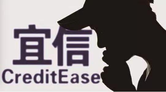 宜信考虑将宜人贷与宜信普惠合并
