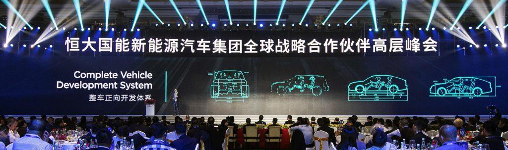 """""""恒大牌""""新能源汽车即将全球发售 许家印造车再现""""恒大速度"""""""