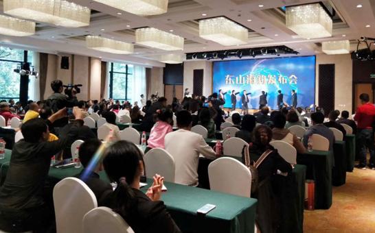创新引领未来 模式创造价值丨东山海豹发布会精彩回放