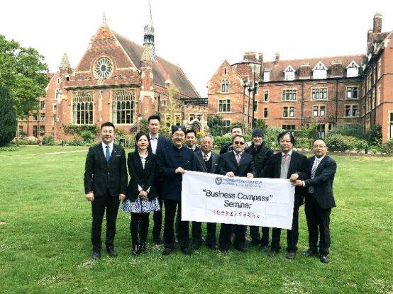 站在剑桥大学讲堂上的中国创客