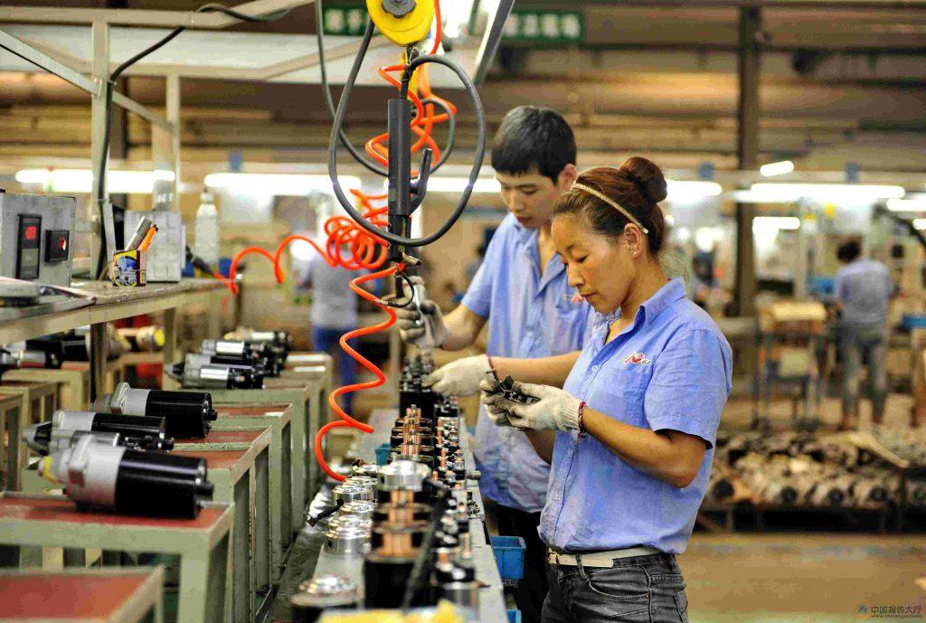 《2019年中国制造产业互联网C2M研究报告》发布
