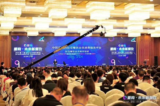 重构•未来新餐饮丨第二届全国社交餐饮峰会在成都举行