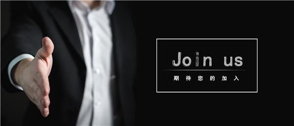 大唐财富诚招新媒体运营高级经理